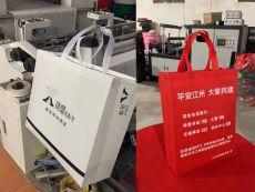 手提袋定做哪家便宜-郑州印刷厂纸杯抽纸
