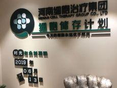 鄭州形象墻哪家設計的好丨企業文化墻背景墻