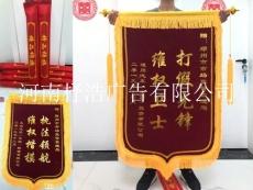 鄭州錦旗多少錢個丨當天出貨條幅銅牌授權牌