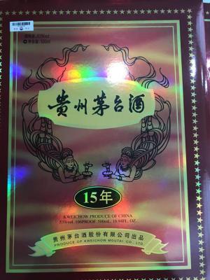 紫金国际重庆时时
