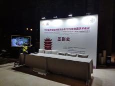 武漢市噴繪寶麗布制作簽到處搭建