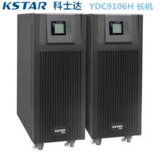 科士達UPS電源YDC9100-RT系列產品簡介