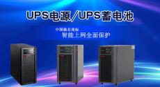 科士達工頻UPS電源EPOWER-L系列產品簡介
