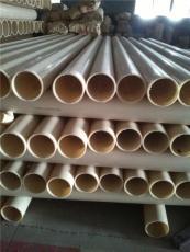 水处理用ABS管 生物滤池用ABS曝气管