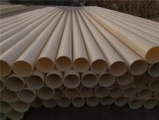 煤化工用ABS管材 煤化工ABS管材ABS管件
