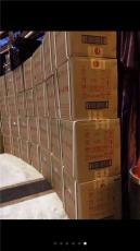 阜新回收国宴专用茅台酒24小时在线报价