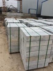 青石板材厂家-青石板材生产厂家-嘉祥青石板