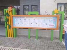 定制幼儿园宣传栏