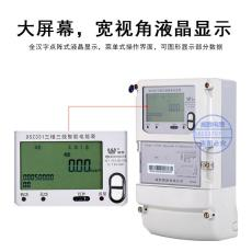 长沙威胜DSZ331三相三线智能电能表0.5S级