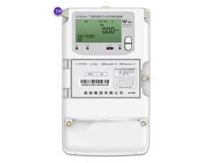威勝DSSD331-U9三相三線多功能關口電能表