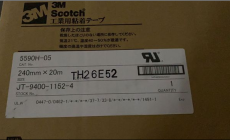 3M5590H-05 陶瓷导热胶  3M5590H-10散热片