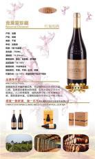丽江白葡萄酒多少钱
