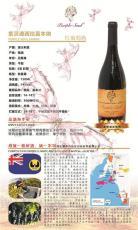 安阳洋酒公司