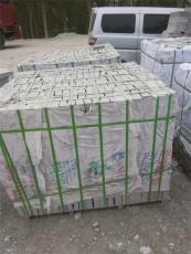 青石板加工厂-青石板材加工-青石板石材批发