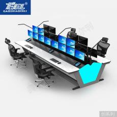 高氏奥尔利 创系列监控操作台定制控制台调