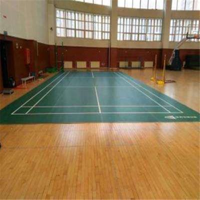 体育场馆专用地板