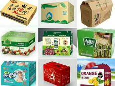鄭州定做紙箱哪家便宜丨包裝箱塑料袋手提袋