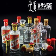 500ml茅台白瓷瓶价格