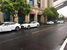 上海汽車租賃公司上海包車上海租車上海商務