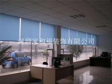 大浪地毯坂田中浩新城哪里有窗帘地毯
