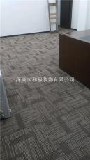 龙华文创窗帘地板胶地毯窗帘地毯大浪地毯窗