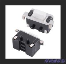 TS-B010侧按贴片按键开关带定位柱3X6X4.3