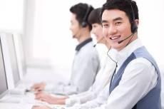 青岛金帝集成灶维修电话-总部网点