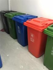咸陽四色分類塑料垃圾桶廠家加工240升腳踏