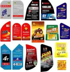 酒標類 化妝品 食品 醫藥不干膠標簽貼紙印