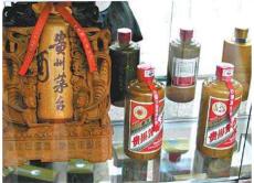 今天蕭山區茅臺回收五糧液回收-市場報價