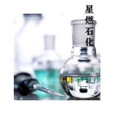 中海油150N基础油