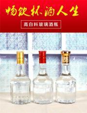 五粮液玻璃酒瓶批发