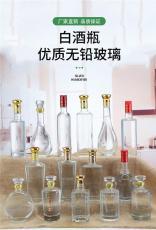 480克高白料玻璃瓶价格