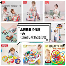 进口母婴用品分销一件代发童装玩具纸尿裤