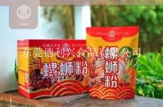 螺蛳粉厂家直发柳州原产地出产忆馨源螺蛳粉
