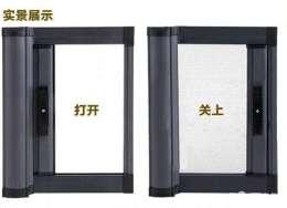 城阳高新区安装纱窗 定做纱窗