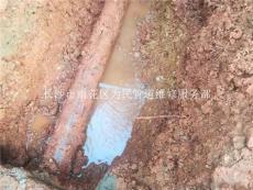 长沙自来水管检测漏水 地下水管漏水检测