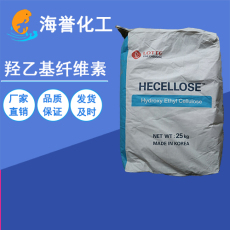 韩国乐天进口B30K/B100K羟乙基纤维素涂料用