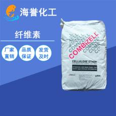 防水砂浆用赫克力士纤维素HK7M