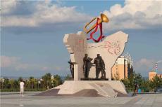 集寧革命烈士紀念館陵園雕塑浮雕