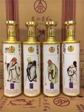 惠州回收20年茅臺酒回收地址