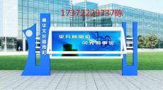 山東宣傳欄企業宣傳欄公司宣傳櫥窗文化長廊