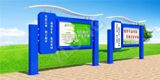 上海学校宣传栏校园橱窗幼儿园宣传栏