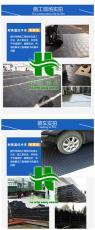 今日江西抚州2公分车库排水板抗压强度大