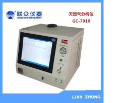 天然氣熱值分析檢測儀