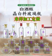500ml五粮液玻璃瓶价格