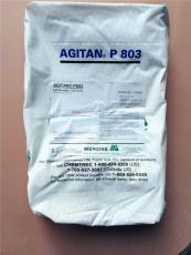 自流平水泥用德国明凌进口P803消泡剂