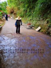夯土路面及場地硬化外噴加固增強保護劑