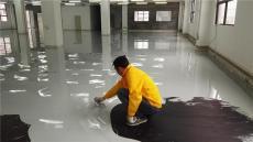 濟南石膏基自流平砂漿廠家