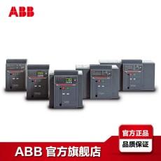 ABB空气断路器E1B800R800PR122/P-LI WMP 3P